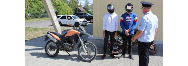 ГИБДД  города Барнаула обращается к участникам дорожного движения